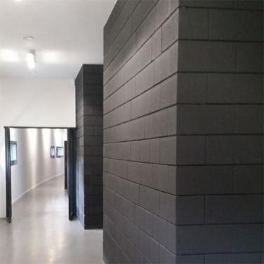 application - murs-interieurs